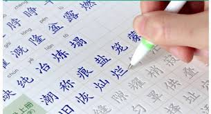 Cách học tiếng Trung cho người mới bắt đầu