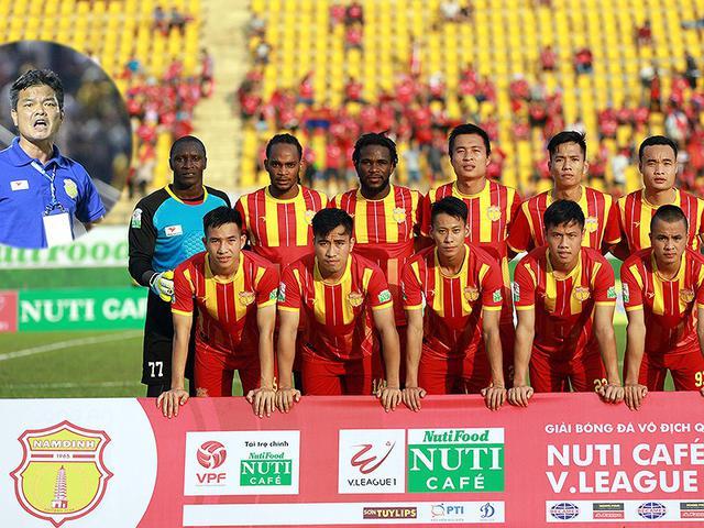 Cậu lạc bộ bóng đá Nam Định có lịch sử hình thành và phát triển đầy thăng trầm